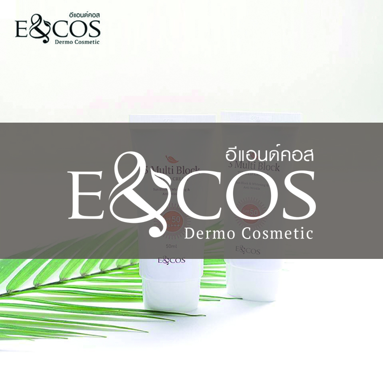 E and Cos