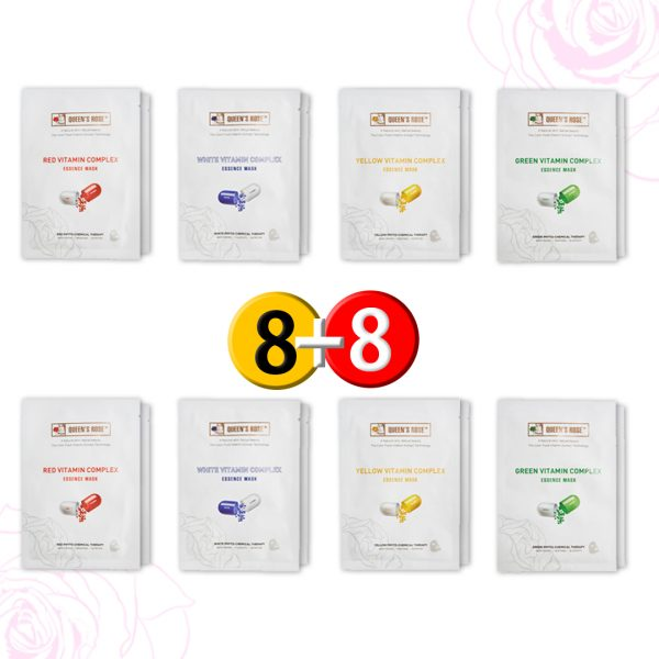 8 Queen's- Rose Mask + 8 FREE