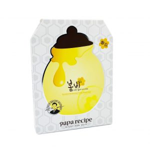 Bombee Honey Whitening Mask